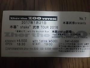 DSC_0112